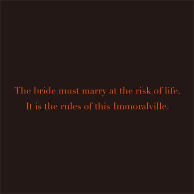 花嫁は命を賭けて嫁がなければいけない、それが密愛村の掟だ。