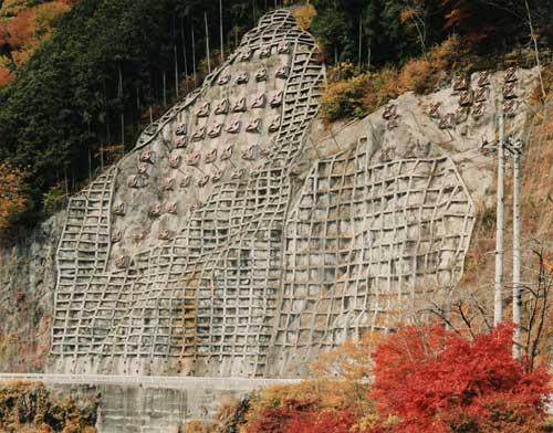 柴田敏雄 - Colors,#0648 Chichibu City, Saitama Prefecture,2006