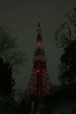 Masataka Nakano  Tokyo Tower,14 March 2011
