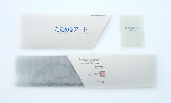 Go SEGAWA - Sculpture Pliable