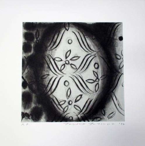 TOEKO TATSUNO 「May-31-94」, 1994, Etching, 51.0×50.0 cm