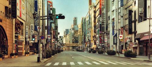 Masataka NAKANO - TOKYO NOBODY, Ginza Chuo-ku Jan, 1996